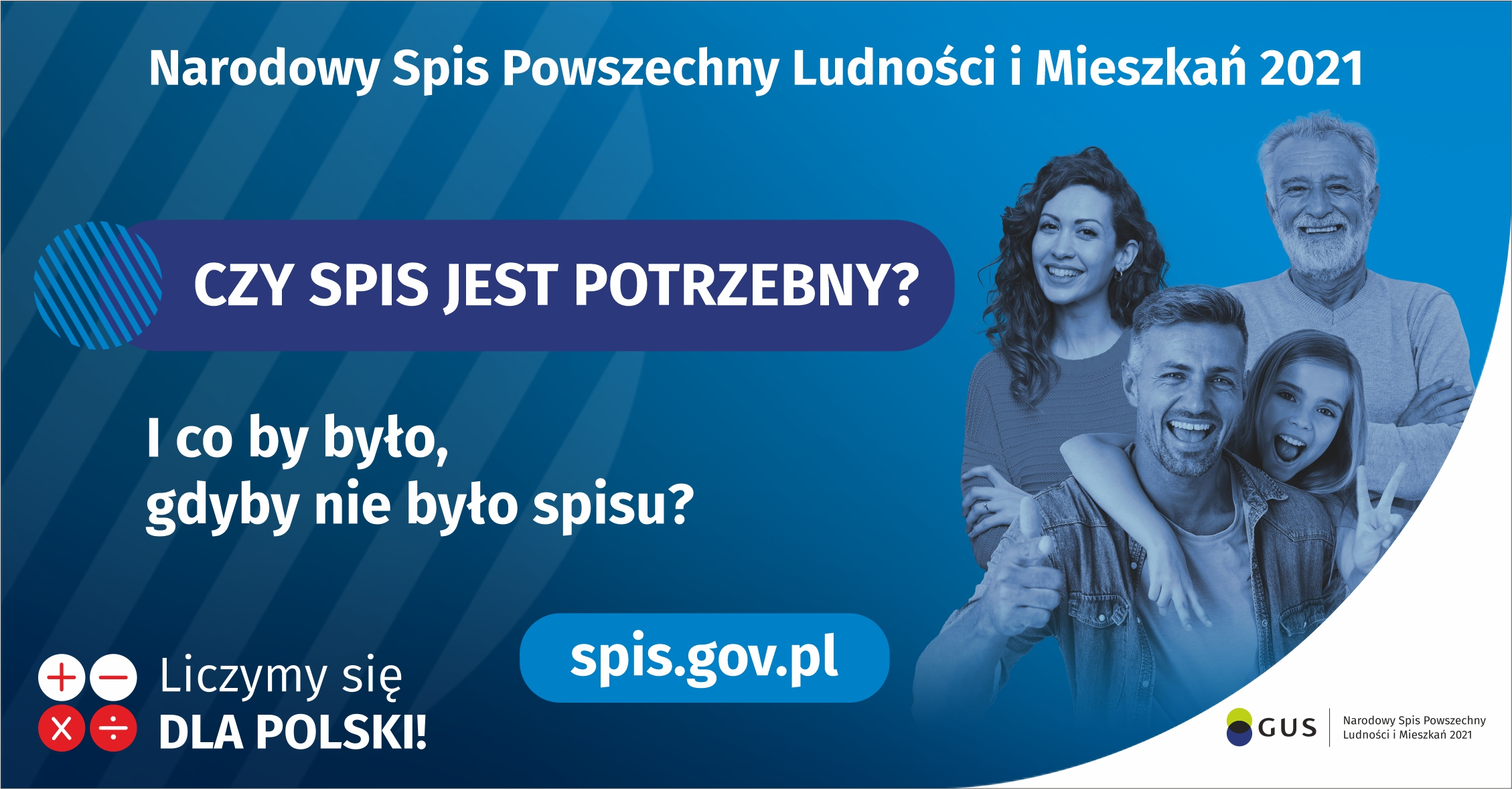 czy_spis_jest_potrzebny