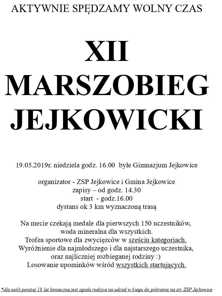 XII Marszobieg Jejkowicki